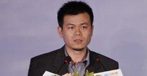 主讲嘉宾:阮京文 艾瑞咨询集团联合总裁兼首席运营官