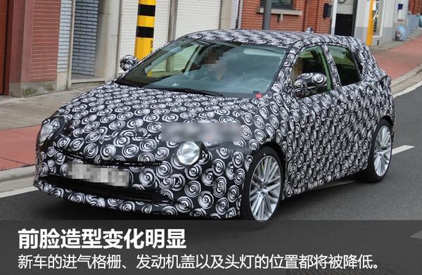 丰田推新一代卡罗拉 采用全新生产平台
