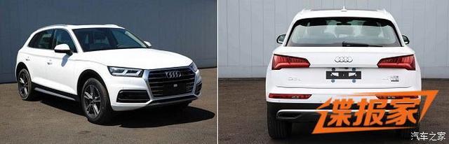 国产奥迪Q5L再加长 多款新车申报图曝光