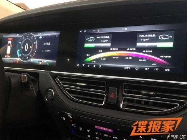 君马S70申报图曝光 或于11月正式上市