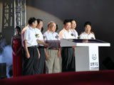 领导嘉宾共同宣布元田B11下线