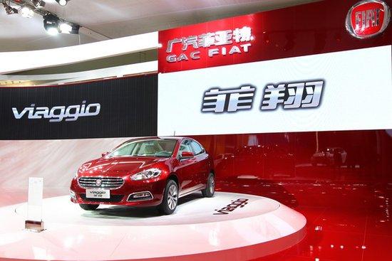 广汽菲亚特携旗下车型亮相2012北京车展
