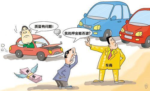 中消协发布网络广告真实性报告 一汽大众投诉量居首