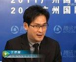 专访东南汽车销售部部长王理巍