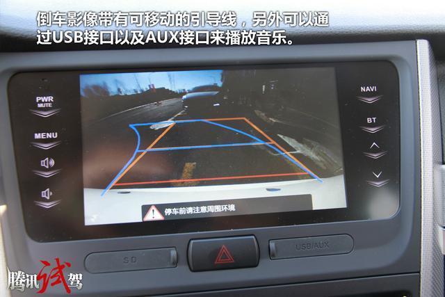 一汽奔腾B30购车手册 推荐1.6L尊贵型