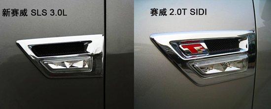 凯迪拉克赛威2.0T参数曝光 配全新发动机