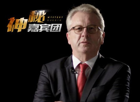 首款新车上市 全球CEO阐释宝沃凭什么回归