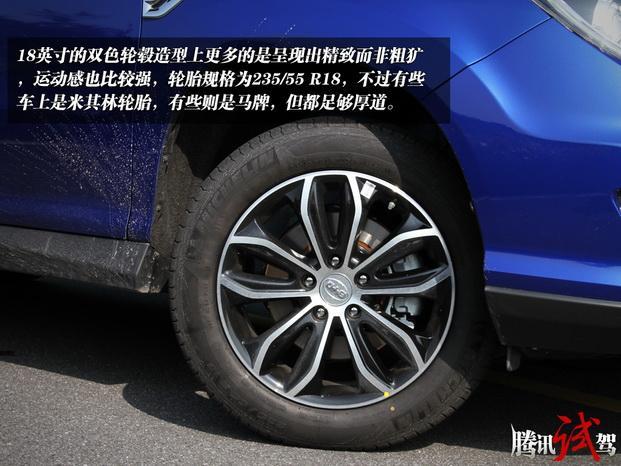 腾讯试驾比亚迪S7升级版 性价比超高高清图片
