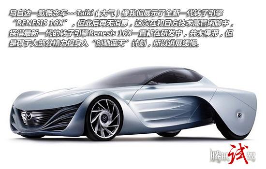 腾讯试驾马自达CX-5 原点进化论