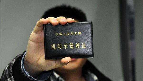 中国驾驶证_按照公安部的消息,临时进入法国的中国人,可以凭中国驾驶证和翻译件