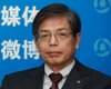 马自达中国董事长兼CEO 山田宪昭