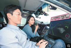 LG U+与汉阳大学合作 在高速公路上开展基于5G网络的自动驾驶路测