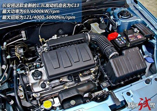 长安悦翔V3购车手册 豪华型值得推荐高清图片