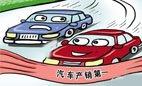 上汽研发先行 欲做中国的大众汽车