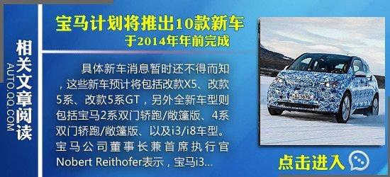 [海外车讯]宝马X4 Coupe效果图 溜背造型