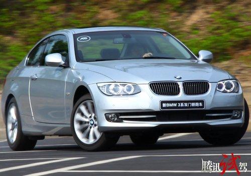 如影随形 腾讯汽车试驾新BMW3轿跑车系列