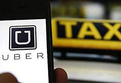前谷歌搜索负责人加盟Uber 负责无人驾驶