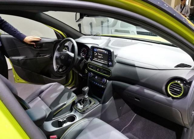 现代KONA正式亮相2017法兰克福车展