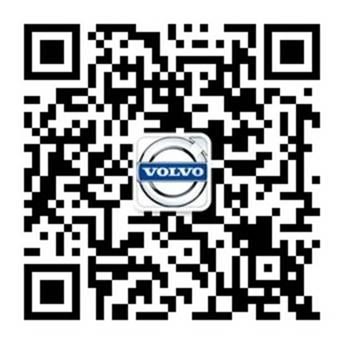 沃尔沃v40品鉴发售会 享纪念首发礼 张家口汽车网 高清图片