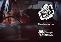 悉尼启用智能摄像头 开车玩手机将被抓拍