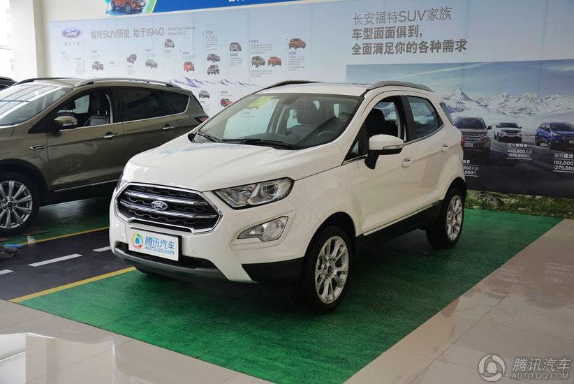 [腾讯行情]安庆 福特翼搏购车优惠3000元
