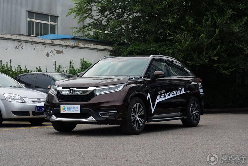 [腾讯行情]安庆 本田冠道优惠高达1.5万元