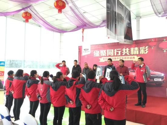 12月20日江淮感恩集中交车仪式圆满落幕
