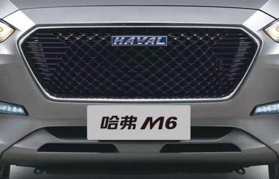 时尚运动的家用SUV 哈弗M6即将惊艳亮相