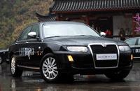 荣威首款互联网轿车定名为i6 现款750停产