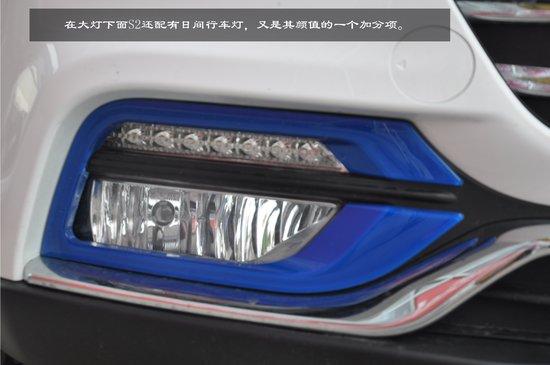 顺捷江淮全新SUV瑞风S2 现车到店 欢迎选购高清图片
