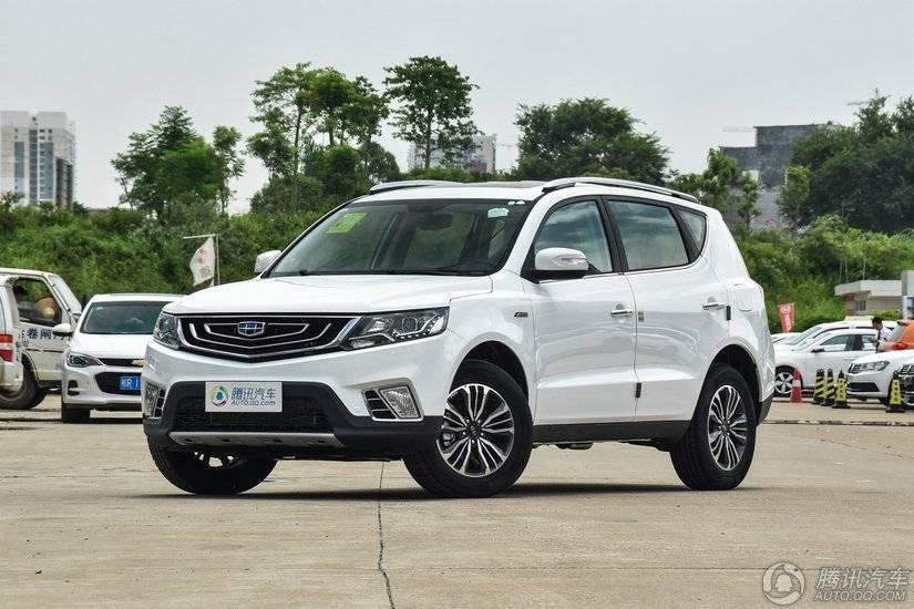 [腾讯行情]保定 吉利远景SUV售价7.49万起