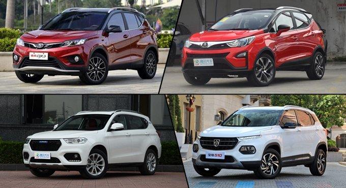[导购]超高回头率 高颜值自主小型SUV推荐
