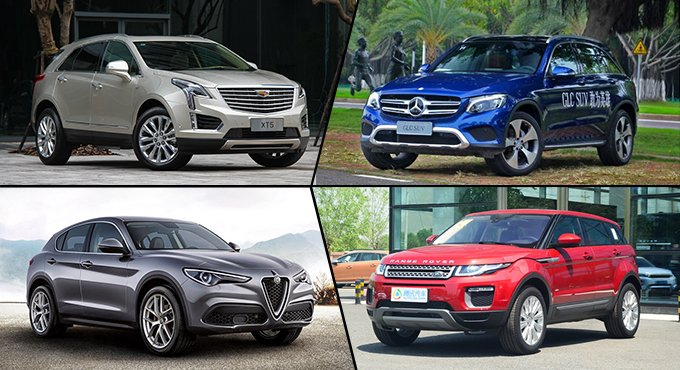 同级最快SUV领衔 高颜值豪华中型SUV推荐