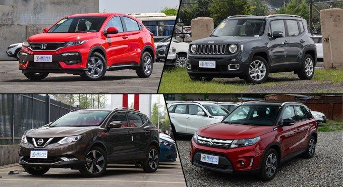 [导购]卖点突出 哪些合资小型SUV值得买