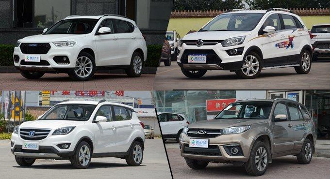 [导购]这些小型SUV性价比高 瑞虎3/哈弗H2等降1万元