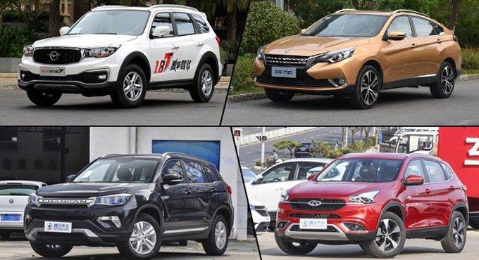 [导购]10-15万的全能之选 新晋自主紧凑SUV推荐
