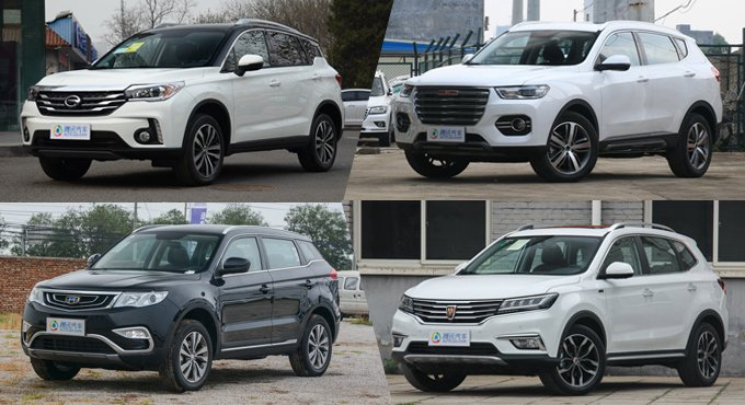 自主四驱SUV推荐 博越/哈弗H6降1.4万