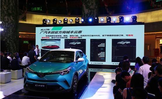售14.48万起 广汽丰田C-HR北京区域上市
