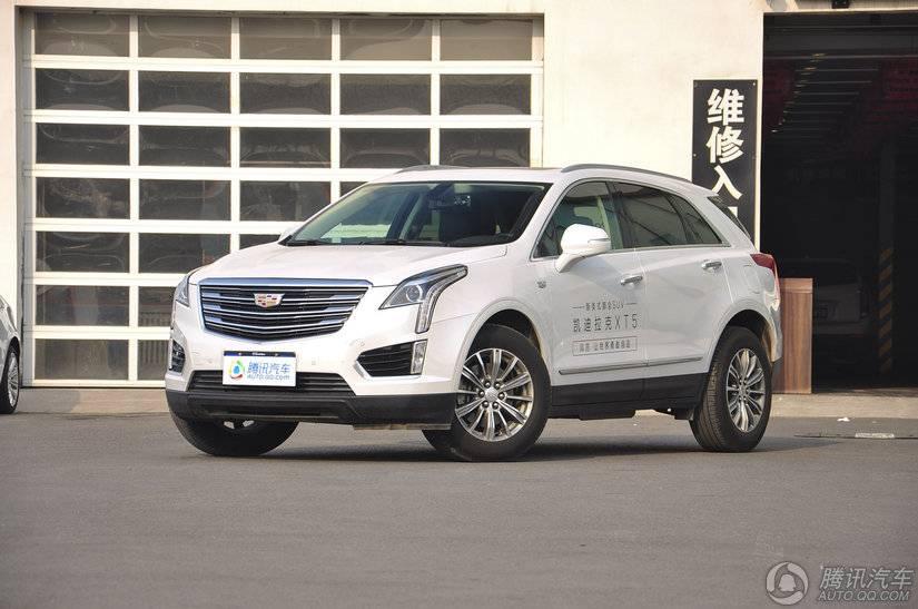 [腾讯行情]北京 凯迪拉克XT5现金优惠5万