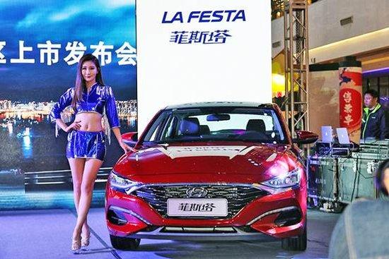 高能盛宴来袭 北京现代LA FESTA菲斯塔 11.98万起售