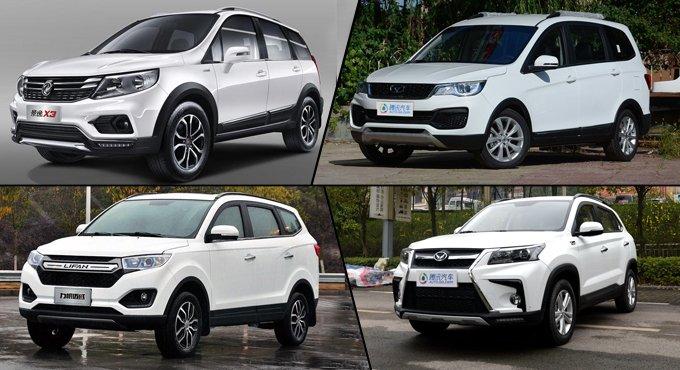 [导购]超低价!7万元即可拥有的紧凑级SUV