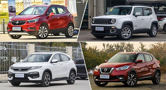 小身材也有大用处 四款合资小型SUV推荐