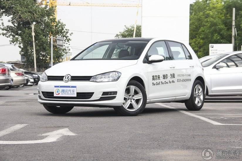 [腾讯行情]北京 大众高尔夫优惠达5万元