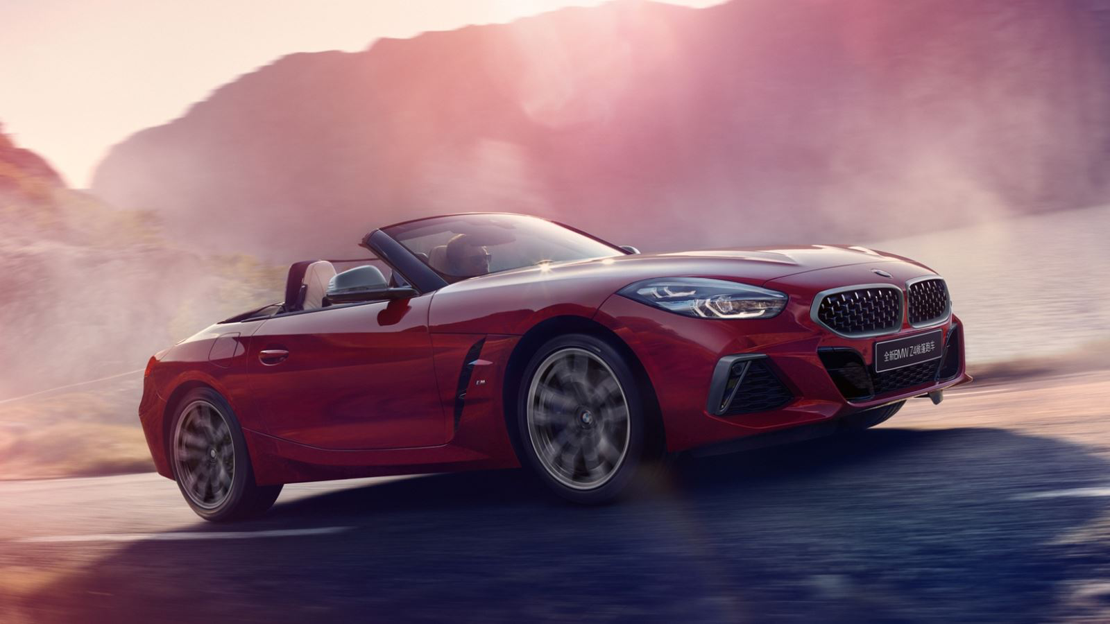 全新一代BMW Z4敞篷跑车荣耀上市