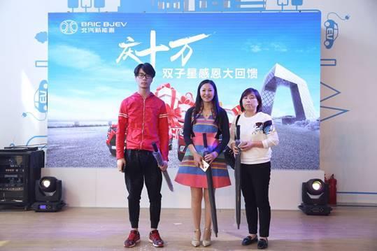 全城联动销售量创新高 北汽新能源稳坐北京老大地位