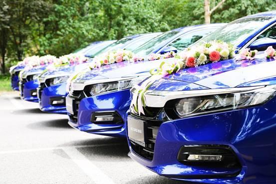 在最好的时代,遇见最好的十代 十代雅阁北京区域联合交车仪式圆满落幕