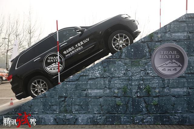 Jeep全车系试驾体验 上山下水 各显其能