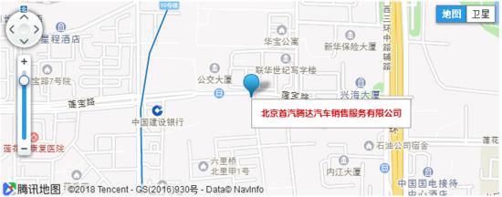 北京首汽腾达现车抢购会 阿特兹优惠高达1.6万元