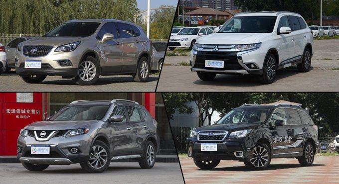 [导购]新年带你去看世界 智能四驱SUV哪家强