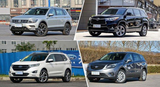 颜值与性价比并存 四款合资中型SUV推荐